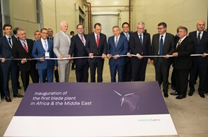 SGRE Inauguration Tangier blade plant