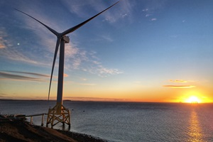 ORE Catapults 7MW Levenmouth Offshore Wind Demonstration Turbine in Fife Scotland
