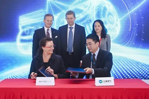 Shanghai Electric Wind Power Group and WindSim enter into a strategic cooperation