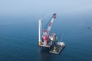 MingYang installs first turbine at Zhanjiang Xuwen offshore wind farm