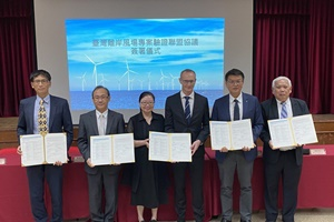 Taiwan Offshore Wind Project Certification Alliance